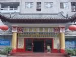 Home Inn Dayongfucheng - Zhangjiajie
